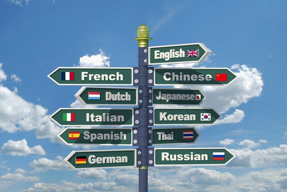 Efektivna vežba za učenje jezika