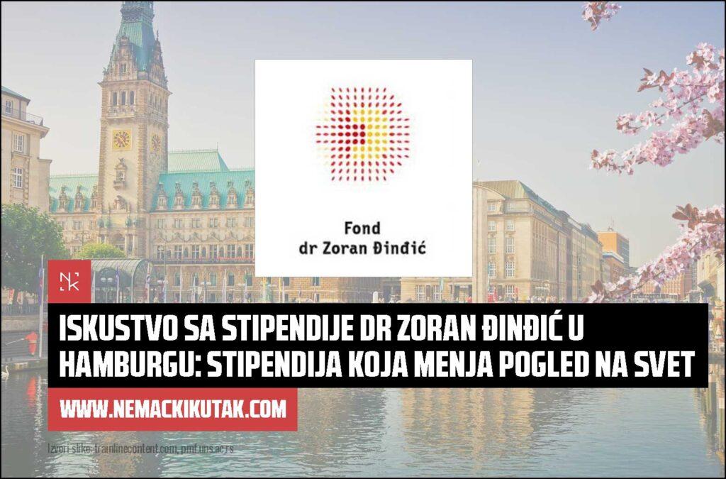 dusan_petrovic_stipendija_djindjic