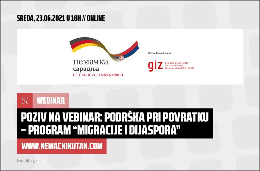 nk-giz-webinar-program-migracije-i-dijaspora-main