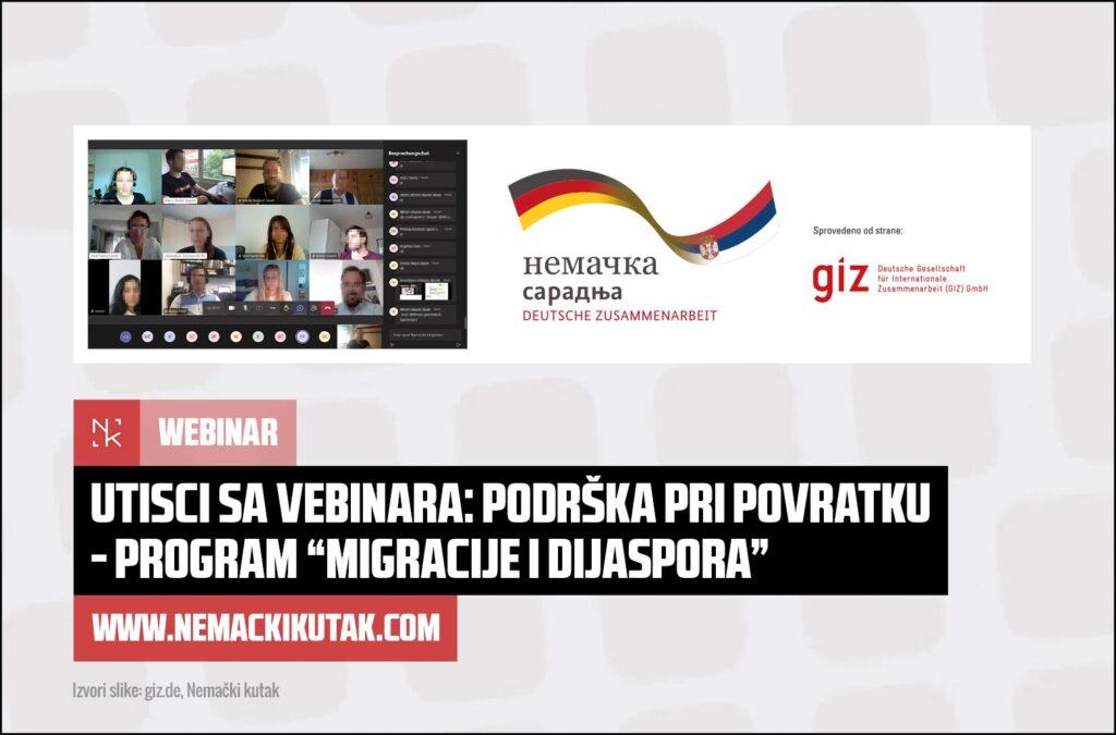 nk-odjava-giz-webinar-program-migracije-i-dijaspora-m
